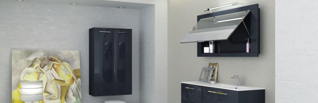 Spiegelschränke, Wandspiegel, Leuchten Badezimmer | Bad-Direkt