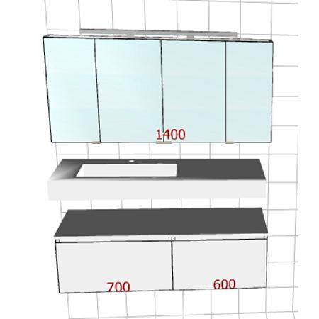 Badplanung Tecnoril-Waschtisch auf Maß, Breite 130 cm